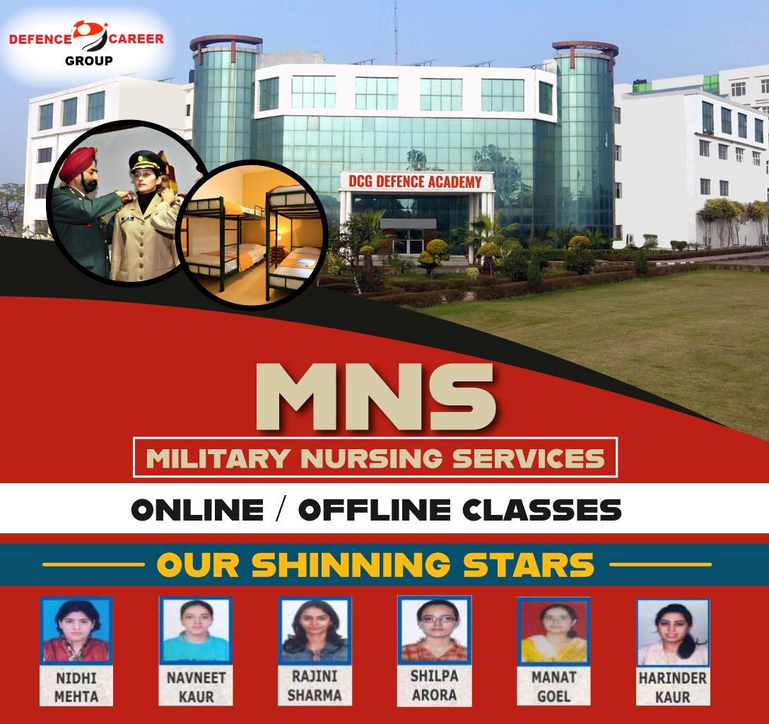 MNS Coaching in Chandigarh